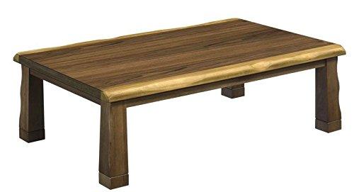 定番 こたつ 大型 150 CRAFT 長方形 大型 コタツ テーブル テーブル CRAFT B01LYAYDOP, ウッディライフ:1259e467 --- svecha37.ru