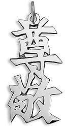 "Sterling Silver Japanese/Chinese ""Respect"" Kanji Symbol Charm"