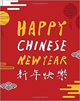 When Is Chinese New Year 2020.Happy Chinese Year Chinese Language New Year 2020
