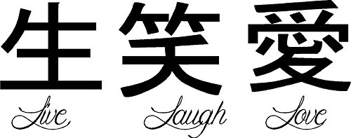 (CreativeSignsnDesigns Live Laugh Love Chinese Symbols- Vinyl Wall Decal (Black,)