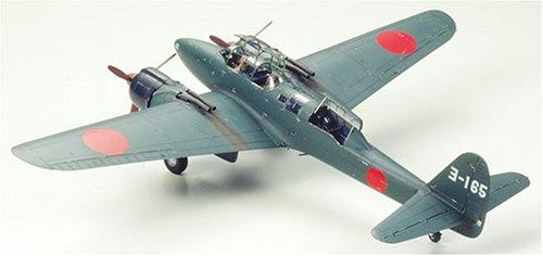 Tamiya 1/48 Gekko Type 11 Nakajima Night Fighter Irving