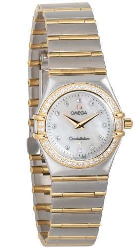 Omega Women S 1277 75 00 Constellation Diamond Watch Buy