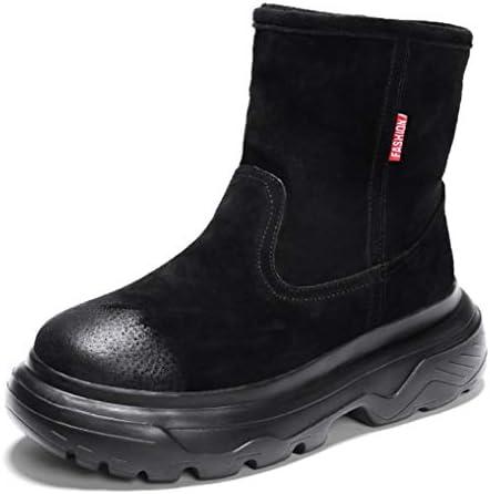 トレッキングシューズ ブーツ 防寒ブーツ メンズ 冬 裏起毛 スノーブーツ スノーシューズ 防水 防滑 軽量 厚底 大きいサイズ 登山靴 アウトドアシューズ ウィンターブーツ ハイキングシューズムートンブーツ