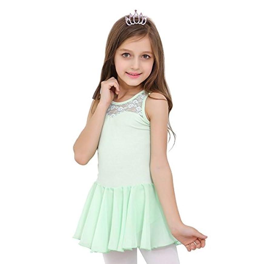 文字敬なチップTebrcon バレエ タイツ 2枚 セット 弾力性 子供 キッズ タイツ 女の子 用 バレエ用品 3サイズ 子ども バレエ用タイツ
