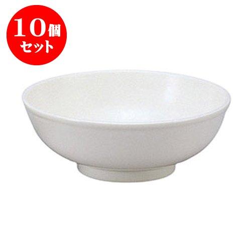 10個セット シーヌ 8インチ玉丼 [D21.3 X H7.8cm] 洋食器 モダン レストラン ウェディング バー カフェ 飲食店 業務用   B01J95D4UE