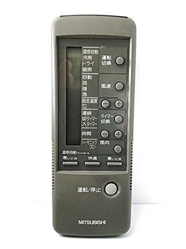 エアコンリモコン 4G23