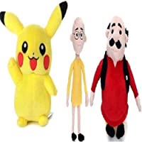Agnolia Gift Basket Stuffed Soft Animal Toy for Kids/Birthday Gift/Boy/Girl Combo of Motu Patlu and Pikachu