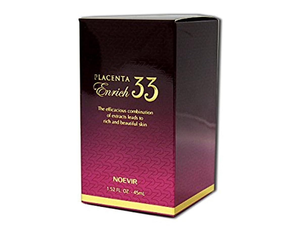 [해외] 노에비아 인리치 33 (45ml)