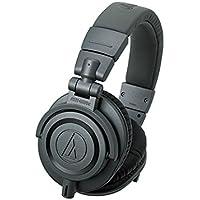 Audio Technica ATH-M50x DJ koptelefoon voor studio mat grijs