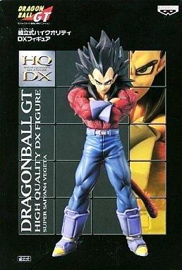 Dragon Ball Gt Vegeta - Dragon Ball GT prefabricated high quality DX Figure Super Saiyan 4 Vegeta (japan import)
