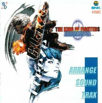 amazon the king of fighters 2000 arrange sound trax ゲーム