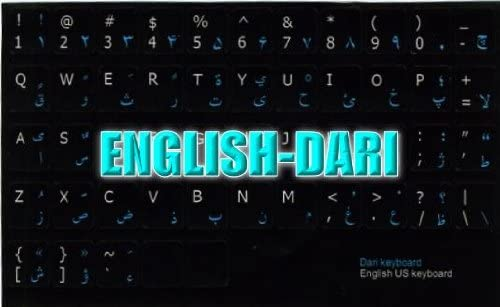 DARI-ENGLISH NON-TRANSPARENT KEYBOARD STICKER BLACK BACKGROUND