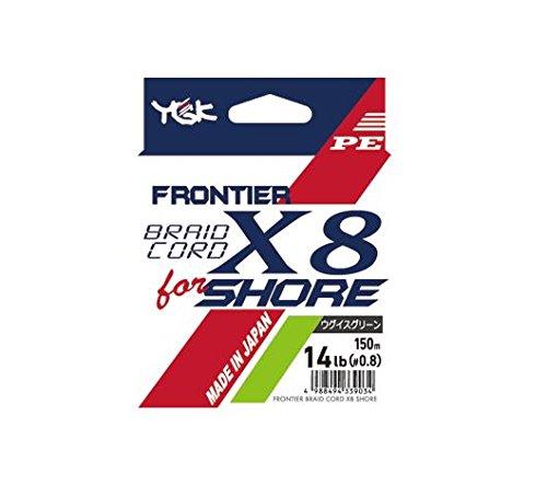「フロンティア ブレイドコード X8 for SHORE」の特徴の商品画像