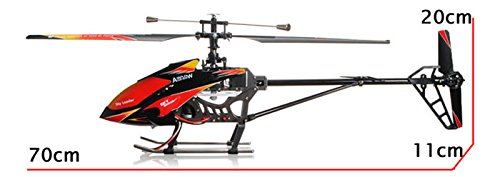 Large 4CH RC Helicopter