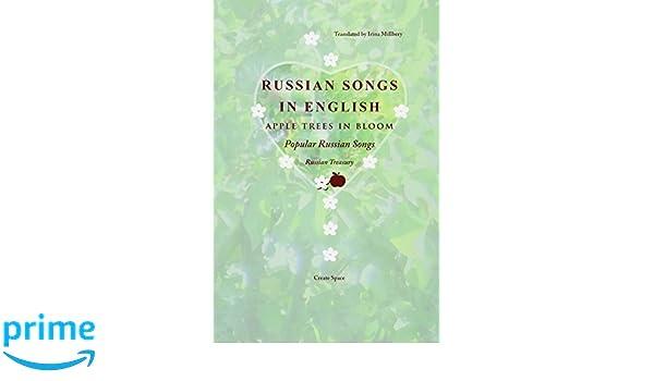 Russian songs in English: Apple trees in bloom: Mrs Irina