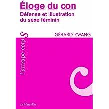 La nouvelle fonction erotique : manuel du sexe a lusage des hommes et des femmes de lan 2000 curieux