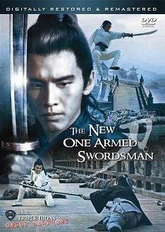 New One Armed Swordsman DVD (Armed Swordsman New One The)