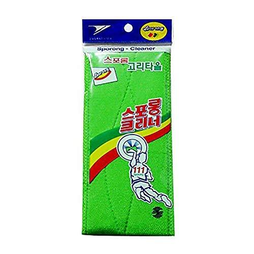 SPORONG x (3 pcs) Long Exfoliating Back Washcloth Bath Wash Towel Korean Italy Towel