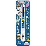 【ポケットモンスター】デルガード/シャープ0.5mm(A)