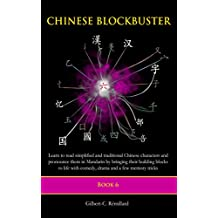 Chinese Blockbuster 6: Learn to read simplified and traditional Chinese characters and to pronounce them in Mandarin by bringing their building blocks to life with comedy, drama and memory tricks.