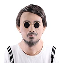 Lubber Halloween Costume Latex Human Head Man With Sunglasses Mask For Party