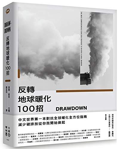 Drawdown: Amazon.es: Hawken, Paul: Libros en idiomas ...
