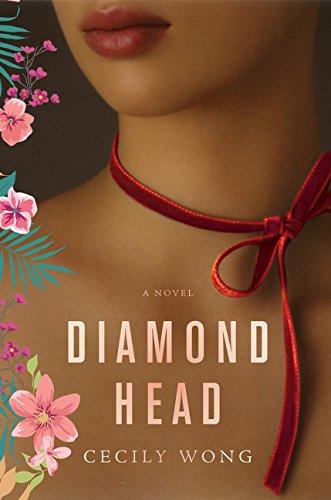 Image of Diamond Head: A Novel