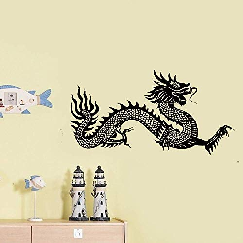 Koier Quote Mirror Decal Quotes Vinyl Wall Decals Chinese Dragon Symbol Asian Style Fantasy Legend 24
