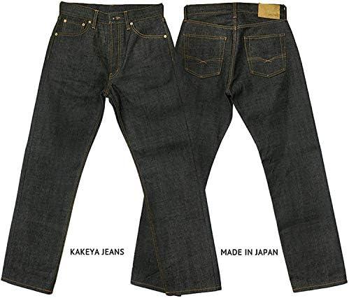 KAKEYA JEANS 1stモデル 赤耳セルビッチ ストレート メンズ 国産 ジーンズ ボタンフライ