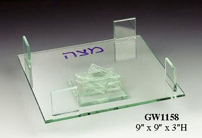 Passover Plate Matzah (Passover Pesach Seder Matzah Holder Tray, Glass