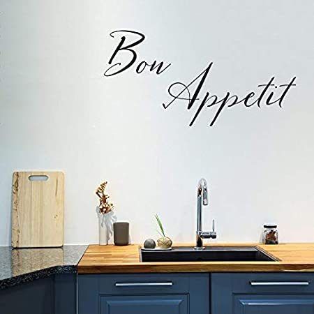 Bon Appetit Food Wall Art Sticker Decal Kitchen Diner Dining Room Restaurant
