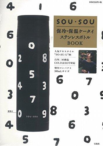 バックナンバー 表紙画像 3