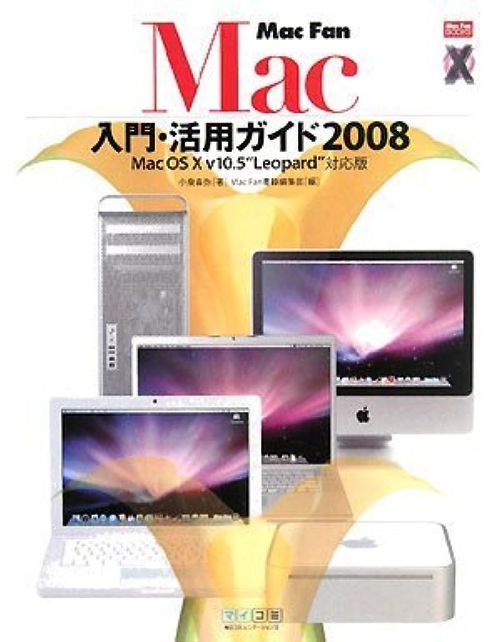 妖精試みカエル今すぐ使えるかんたん Mac OS X Lion