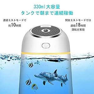 ZAKURA 加湿器 卓上 オフィス 330ml大容量 超音波加湿器 アロマ 20 ...