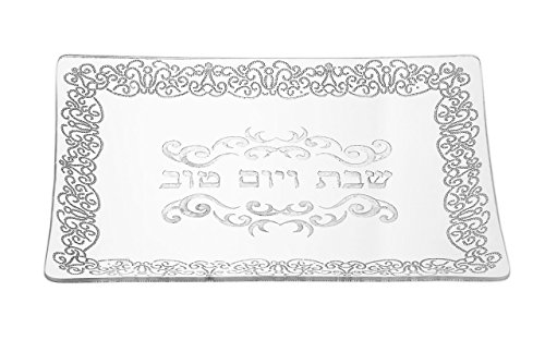 Glass Challah Bread Tray / Serving Platter with Silver Glitter Design (Mercury Glass Platter)
