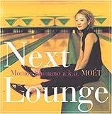 Next Lounge