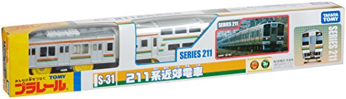 S-31 Series 211 Suburban Train (Tomica PlaRail Model Train)