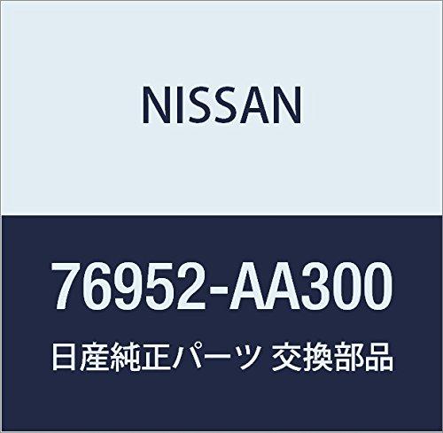 NISSAN (日産) 純正部品 プレート キツキング フロント LH セレナ 品番76951-1A21J B01LXLPDS4 セレナ|76951-1A21J  セレナ