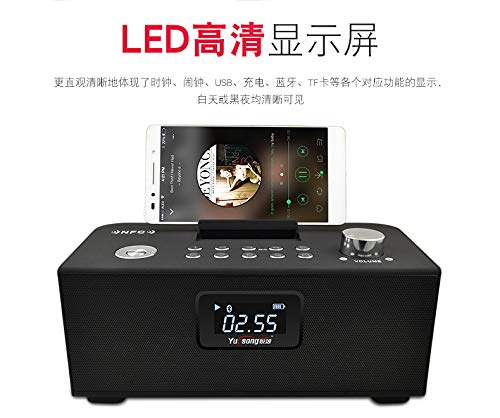 xingganglengyin Wireless Bluetooth Speaker Desktop Card Computer Phone Outside Audio Car Subwoofer Alarm Clock by xingganglengyin (Image #3)