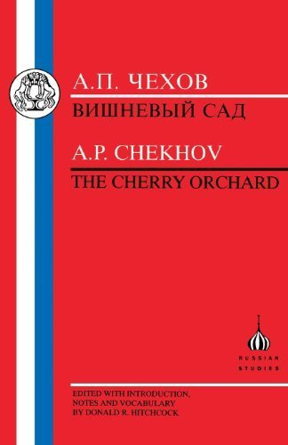 an analysis of symbolism in gusev by anton chekov A study guide for anton chekhov's gusev [cengage learning gale] on amazoncom free shipping on qualifying offers a study guide for anton chekhov's gusev, excerpted from gale's acclaimed short stories for students.