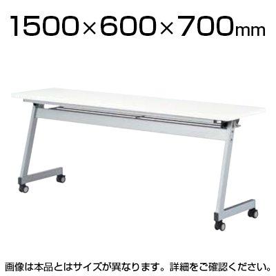 ニシキ工業 スタックテーブル 幅1500×奥行600mm 幕板なし LFZ-1560 角型 ペールウッド B0739PTZ4Jペールウッド