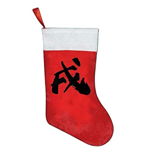 Girdsunp Chinese Zodiac Sign Year Dog Calligraphy Hanging Stocking,Assorted Santa Gift Socks Hanging Accessories for Xmas Tree Adornment to Print One Side Only,Funny Socks