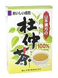 山本漢方(ヤマモトカンポウ) 山本漢方製薬 杜仲茶100% 3g×20包