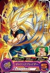Dragon Ball Gt Cards - 9