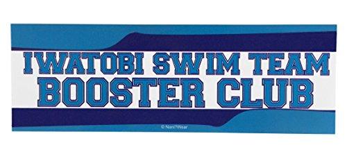 NaniWear Free! Anime Vinyl Bumper Sticker Iwatobi Swim Team Booster Club