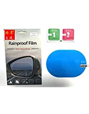 FHTDAW Car rearview mirror rain-proof and anti-fog film water film a pair of high-definition film with packaging with small shovel tool general-purpose models(95 * 135mm)