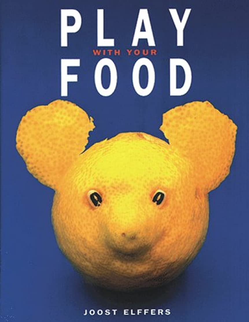ひばり博物館和解するJane Grigsons Vegetable Book
