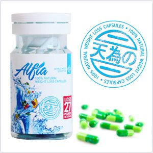 ALFIA Natural Slimming Capsules