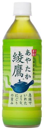 Ayataka Soft Drinks