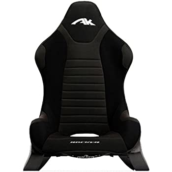 Ak designs ak 100 rocker gaming chair black for Silla x rocker 51491 extreme iii 2 0 gaming rocker chair with audio system